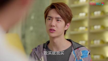 王一博请陈乔恩吃饭,没想到卡里的钱不够,佟大为看到账单后吓的不敢说话