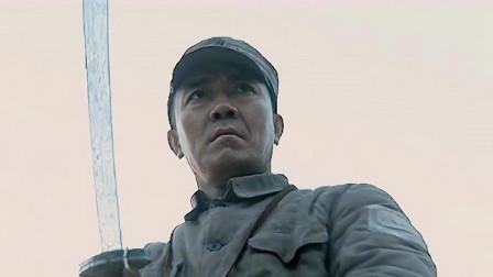 李云龙攻下黑云寨给和尚报仇,一刀砍死山猫子,赵刚都拦不住