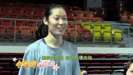 朱婷亮相韩国综艺!没有办法,中国女排队长就是这么优秀