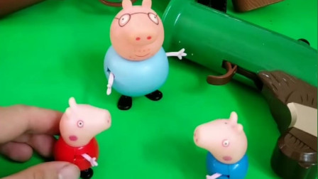 猪爸爸给乔治买了玩具枪,乔治总是欺负佩奇,猪爸爸也给佩奇买了