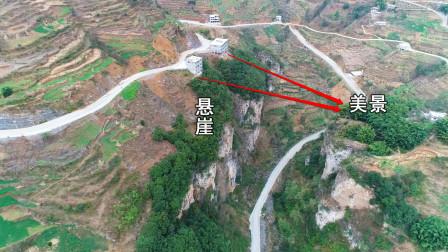 贵州两户人家为了看美景,把房子建在悬崖上,真让人费解