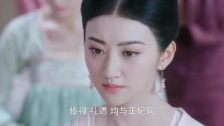 大唐荣耀:皇上下旨册封广平王妃,不料这结果,众人惊讶了!
