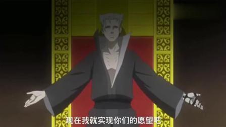 火影忍者:飞段的继承者出现了,这智商比飞段高太多了!
