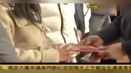 34个国际志愿者日这天,有一场武汉地区高校无偿献血活动,榜样啊