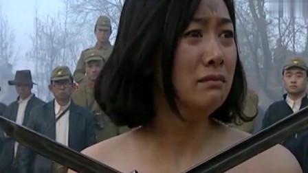 苦菜花:村花面对鬼子宁死不屈,真是女中豪杰,看的我都流泪了!