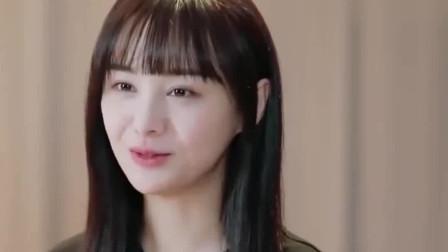 """女儿们的恋爱:张恒""""醋精""""上线,对郑爽直言:见面没有亲亲抱抱"""