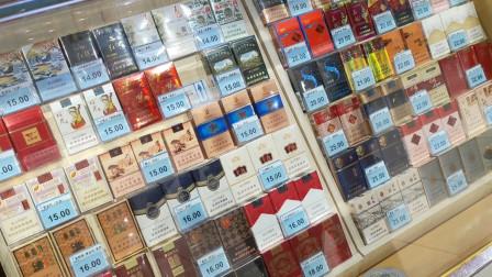 最便宜的烟15元,没有10元以下,难道烟草局不生产便宜烟了