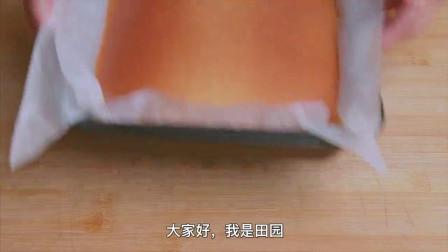 教你在家做古早蛋糕,黄金比例配方,不塌不裂,干净卫生零添加