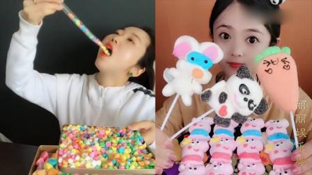 小姐姐吃播:彩虹糖、棉花糖,喜欢她咀嚼的声音