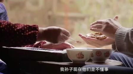云南的纳西族美食,月饼全靠蒸
