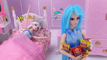 叶罗丽故事 水王子趁冰公主睡着偷吃零食,当场被抓住
