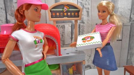 芭比公主玩具故事 闹钟吵醒芭比娃娃,起床换上新衣服去披萨店上班咯