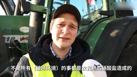 """抗议环境政策 """"拖拉机大军""""再次""""攻入""""柏林"""