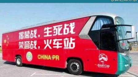 中国足球的槽是吐不动了,日本足球为啥总出线?