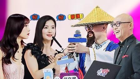 非诚勿扰20200118期:江湖大侠胡子哥来到现场,谈论街拍美女不幸惨遭灭灯