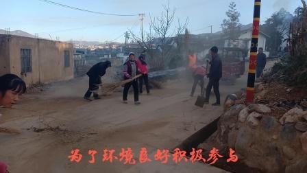 为了春节卫生提升全村共同努力