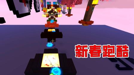 迷你世界:出门逛街居然还要跑酷,这春节地图也太魔性了!