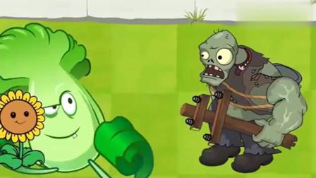 植物大战僵尸:大僵尸被打飞了