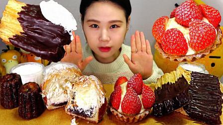 """韩国吃播:""""草莓蛋挞+椰蓉面包+韩式油条"""",搭配奶油吃得真馋人"""