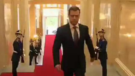 终于找到当年梅德韦杰夫就职典礼视频,刚过四十的他气场不输普京