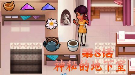 【小握解说】隐藏在澡堂子的地下室《侦探杰姬:神秘案件》第8期