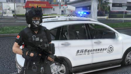 模拟警察:抢劫便利店?当我超自然基金会特警是摆设吗
