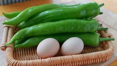 过春节了,青椒就这样吃,加2个鸡蛋,不炒不凉拌,上桌瞬间扫光