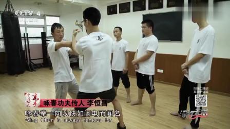 """咏春大师演示咏春拳""""连消带打"""",攻防同一手,反击快如闪电"""
