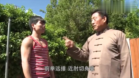 陈小旺站着不动让小伙打:使劲,随便打!下一秒小伙悲剧了