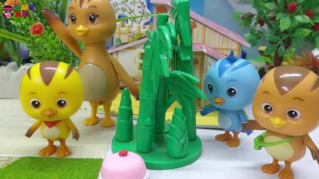 《萌鸡小队》小故事,欢欢给竹子吃蛋糕,噢,欢欢太天真了,竹子不吃蛋糕哦!