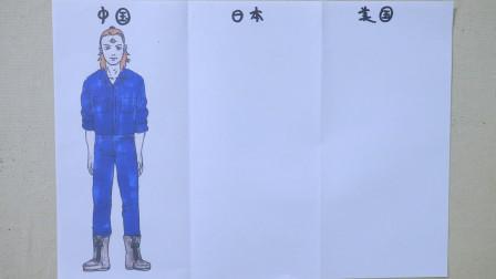 每个国家3只眼英雄有什么区别?中国有帅气的杨戬,那美国日本呢