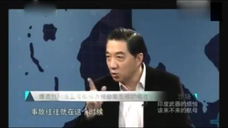 张召忠:别看印度造航母不行,但是拆航母可是世界第一!