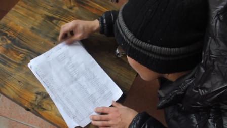 14岁少年偷绑银行卡游戏充值1万7 花掉环卫工母亲近一年工资