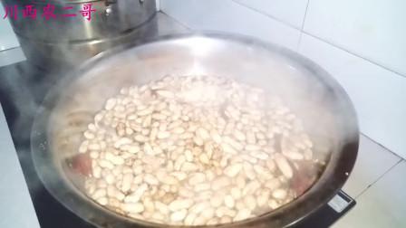 阿远自制煮花生,一煮就是两个多小时,不过味道不摆了!