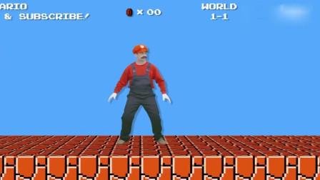 超级玛丽:真人版马里奥,遭到蘑菇仔嫌弃!