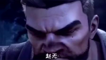 斗罗大陆:不动明王赵无极,不用武魂抽人的感觉真爽