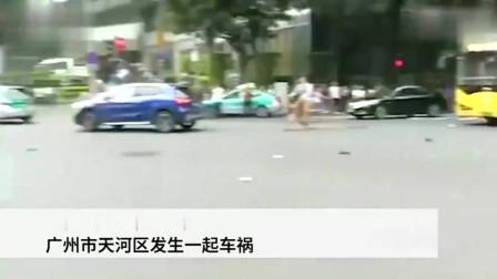 广东奔驰女操作失误,斑马线上连撞13人,下车后一脸淡定,网友10分将其人肉