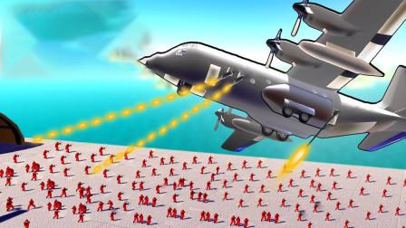 战地模拟器!EMP电磁脉冲!巨无霸轰炸机登场!面面解说