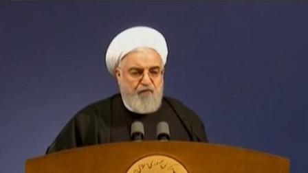 新闻直播间 2020 关注伊核协议命运·鲁哈尼:伊朗核能产业发展已没有限制
