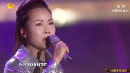 田震毛阿敏湖南卫视春晚再唱成名曲勾起儿时的回忆