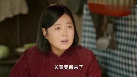 岁岁年年柿柿红:长青终于回来了,可是家望却不相信她是亲妈