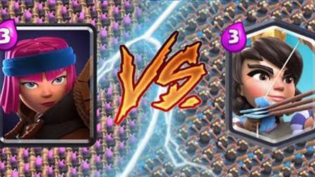 部落冲突皇室战争:公主 vs 烟花炮手