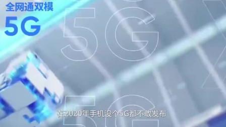 N79频段真有那么重要?没了它5G就用不了?这次出真相了