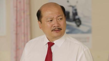 谢广坤虽然头发越来越少,战斗力却一点没减,新一季真是作妖作出新境界了!