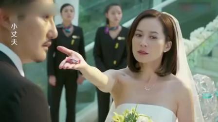 新娘子现场拒婚,霸气对第三者说:你用过的你留着吧,我有洁癖!