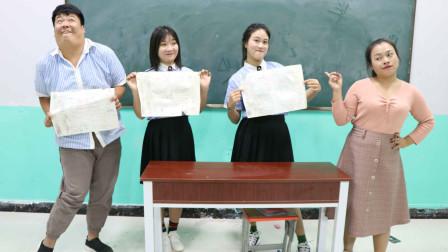 老師把試卷整丟讓學生重新考一次結果全班都考了100分太逗了