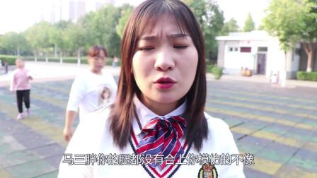 学霸王小九校园剧:老师带学生去石像公园玩,没想同学们纷纷模仿石像的动作!太逗了