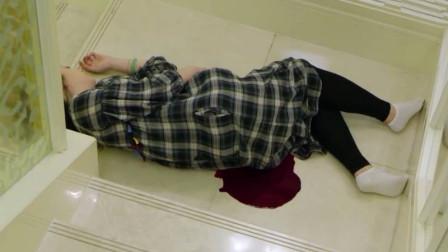 怀孕妻子偷看丈夫手机,发现他的惊人秘密,丈夫当场让她一尸两命