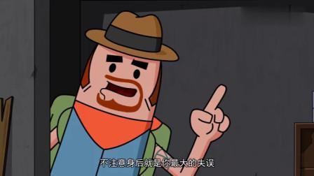 搞笑吃鸡动画:姜还是老的辣!小学生在香肠岛影帝霸哥面前,弱爆了
