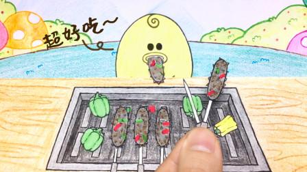 手绘定格动画:烤海参咯!撒上辣椒葱花,小蜜鸭吃完一个又一个